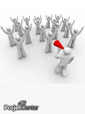رضایت شغلی کارکنان سازمانمدیریت