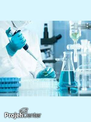 تکوین یک روش گاز کروماتوگرافی برای تعیین مقدارآمانتادین در مایعات بیولوژیک