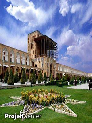 رضايت شغلی در بخش فرهنگی اصفهان